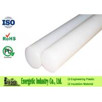 Wholesale Extruded UHMWPE Sheet from china suppliers