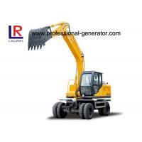 Wholesale 0.5cbm Vibrating Plate Compactor 12.5 Tons Digging Wheel Mini Construction Excavator from china suppliers