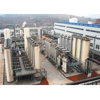 Wholesale Pollution Free Hydrogen Gas Plant Easy To Operate High Intensification from china suppliers
