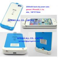 Wholesale new style  IPhone5, 5S, 5C   Back Clip Power Battery from china suppliers