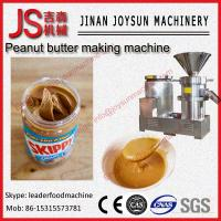 Wholesale High Speed Mixer Peanut Butter Machine, Equipment For Peanut from china suppliers