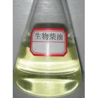 USED COOKING OIL/UCO