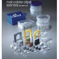 Wholesale Steel nail cable clip series from china suppliers