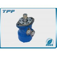 Wholesale Easy Installation Orbital Hydraulic Motor Danfoss With Shaft Distribution Flow from china suppliers