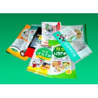 Wholesale OEM Food Plastic PET / VMPET / PE Packages and Snack Bags from china suppliers