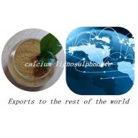 Wholesale Construction Concrete Chemical Admixtures Dust Suppression Additives Hs Code 380400 from china suppliers