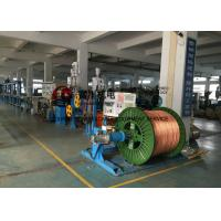 Quality Plastic Wire Extrusion Machine , Power Wire Insulated Sheathing For Wire Dia 5.0-20mm for sale
