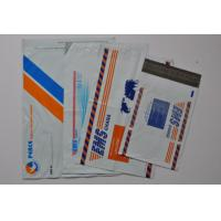 Wholesale OEM Printable Plastic Mailing Bags For Packaging , Express , On-Line Retailer from china suppliers