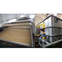 Wholesale Type SOR Dissolved Air Flotation / DAF system water treatment for  industrial and municipal from china suppliers