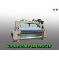 Wholesale SD408 230cm Loom Width Water Jet Weaving Looms Production Cam Motion Shedding from china suppliers