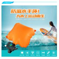 Wholesale Underwater self rescue bracelet swimming inflate balloon floating lifesaving wristband GK-SW01 from china suppliers