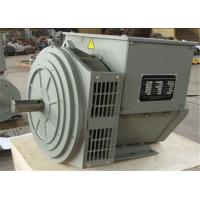 Wholesale 78kw 97.5kva Ac Dc Generator 3 Phase Motor Generator 1800rpm For Perkins from china suppliers