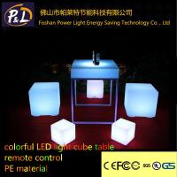 Quality led furniture Light cube chair for sale