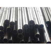 Wholesale ASTM A179 Stainless Carbon Steel Seamless Pipe , ST35 / E215 Cold Drawn Low Carbon Pipes from china suppliers