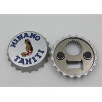 Wholesale Cap Shape Fridge Magnet Easy Open Automatic Bottle Opener Silver Color from china suppliers