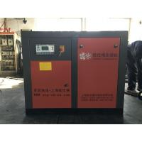 Wholesale Variable Frequency 2 Stage Air Compressor Screw Type 22kw Customed Voltages from china suppliers