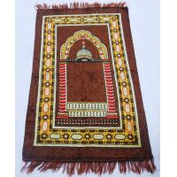 Wholesale MUSLIM PRAY MAT from china suppliers