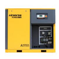 China High quality energy save VSD Oil injected rotary screw air compressor 55kw,75hp for sale