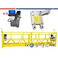 Wholesale Electrical Steel Suspended Working Platform / Construction Hoist Cradle from china suppliers