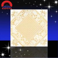 Buy cheap Metal false ceiling system,building material from wholesalers