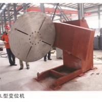 Wholesale LRT600 Kilogram L Type Tilting Rolling  Welding Positioner  VFD Control Speed Variable from china suppliers