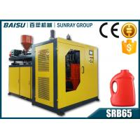 Wholesale Single Station Plastic Bottle Blow Moulding Machine With 2 Pneumatic Cylinders SRB65-1 from china suppliers