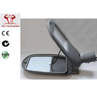 Quality SMD Led Roadway Lighting IP65 Led Street Lamps Energy Saving 50W/100W/ 150W etc. for sale