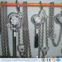 Wholesale Best quality Hand pulling wire rope hoist from china suppliers