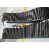 China Stable Pitch Dimension Excavator Rubber Tracks Low Noise With High Speed Performance on sale
