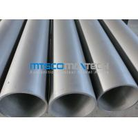 Wholesale 100 % Inspection Duplex Steel Tube With Fixed Length Plain End Plastic End Caps from china suppliers