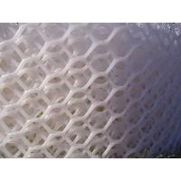 Wholesale Pest Control Deer Fencing ( HEAVY DUTY ISO 9001) from china suppliers