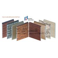 Beijing Beihai Building Material Co.,Ltd