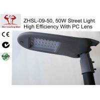 Wholesale Chinese Design 5000Lm LED Street Light Fixtures  High Bright 50W 4500k with PC lens Aluminium IP66 for Industrial Area from china suppliers