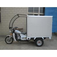 Wholesale Custom Box Cargo Enclosed 3 Wheel Motorcycle , Covered Motorcycle Three Wheel from china suppliers