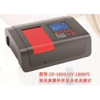 Wholesale Blending soy sauce Double Beam Spectroscopy from china suppliers