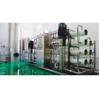 Wholesale Reverse Osmosis Water Treatment System Water Purifier Equipment CNP / Grundfos Pump from china suppliers