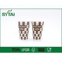 Wholesale 7.25 Oz Brown Plaid Printed Single Wall Paper Cups For Beverage Or Coffee from china suppliers