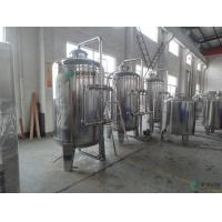 Wholesale Mineral Water Purifying Machine Semi Automatic UF Water Treatment from china suppliers