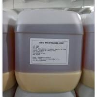 Wholesale Efficient Flowable Liquid Mold Release Agent For Bread Emulsifying from china suppliers