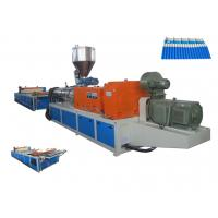 Wholesale Three Layer PVC Corrugated Tile Production Line , Co-Extrusion 350 - 650kg/h from china suppliers