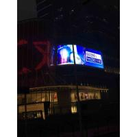 Quality IP65  Pixel Pitch 10mm Outdoor LED Advertising Display Board For Advertising for sale