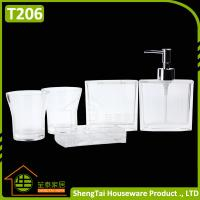 Wholesale Elegant European Design Popular White Transparent Bath Gift Set from china suppliers