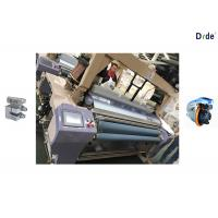 Wholesale Dobby Shedding Modern Water Jet Cloth Weaving Machine 550 - 580 Rpm Speed from china suppliers