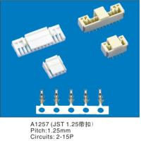 Buy cheap Substitute JST 1.25MM Space Wire To Board Connectors Straight Right Angle from wholesalers