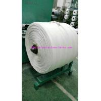 Buy cheap Professional Flame Retardant halogen free Cable Wire Filling Polypropylene Yarn from wholesalers