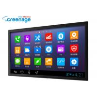 Wholesale Ultra Thin Lcd Advertising Screens Shopping Center Network Vgasd / Usb Input from china suppliers