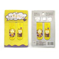 Wholesale Yellow Cool Personalised Magnetic Bookmarks for Books Boy Used Eco-friendly from china suppliers