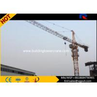 Wholesale 65m Mobile External Climbing Building Tower Crane For Heavy Equipment VFD Control System from china suppliers