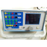Buy cheap GDJB-PC Three-phase Microcomputer Relaying Protection Tester / Relay Tester from wholesalers