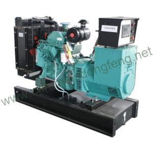 Buy cheap 50kw DCEC Cummins Diesel Generator Set 4BTA3.9-G2 from wholesalers